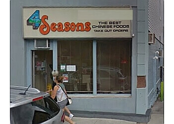 Newmarket chinese restaurant 4 Seasons