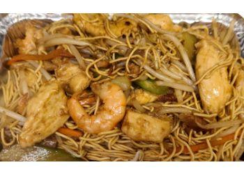 Newmarket chinese restaurant 4 Seasons Restaurant