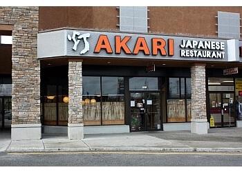 Delta japanese restaurant AKARI Japanese Restaurant