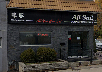 Peterborough japanese restaurant Aji Sai Japanese Restaurant