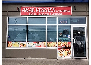 Surrey vegetarian restaurant Akal Veggies