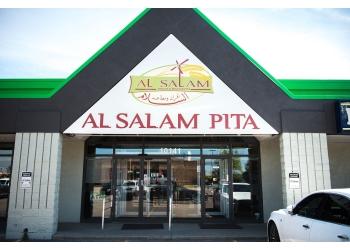Edmonton mediterranean restaurant Al Salam Pita Bakery & Restaurant