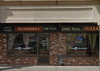 Nanaimo mediterranean restaurant Alexandra's Bistro