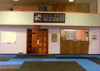 Thunder Bay dog trainer All Star K9 Academy