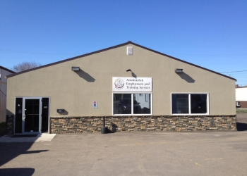Thunder Bay employment agency Anishinabek Employment & Training Services