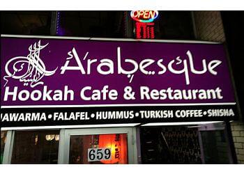 Winnipeg mediterranean restaurant Arabesque