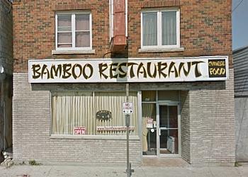 Welland chinese restaurant Bamboo Restaurant