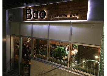Waterloo sandwich shop Bao Sandwich Bar