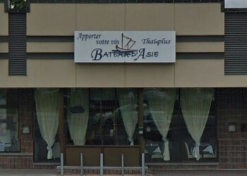 Repentigny chinese restaurant Bateau d'Asie