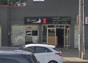 Halifax bbq restaurant Bi One Korean BBQ
