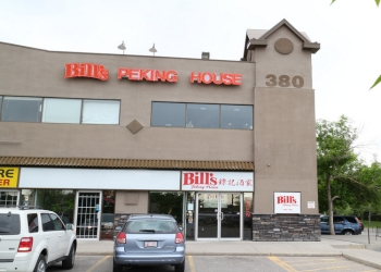 Calgary chinese restaurant Bills Peking House