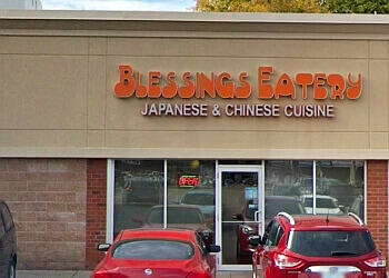 Brantford japanese restaurant Blessings Eatery