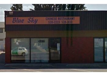Medicine Hat chinese restaurant Blue Sky Restaurant
