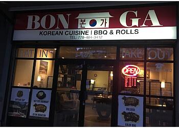 3 Best Mexican Restaurants in Kelowna, BC - Expert