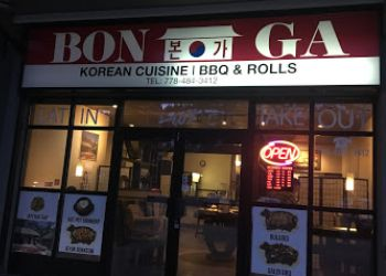 3 Best French Restaurants in Kelowna, BC - Expert