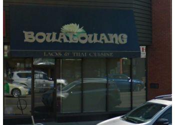 Edmonton thai restaurant Boualouang