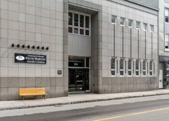 Quebec funeral home COMPLEXE FUNÉRAIRE SYLVIO MARCEAU