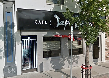 Saskatoon japanese restaurant Cafe Japa Bowl