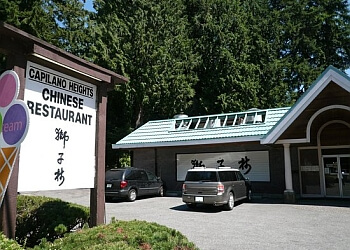 North Vancouver chinese restaurant Capilano Heights Chinese Restaurant