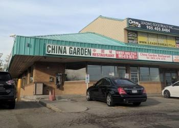 Mississauga chinese restaurant China Garden Restaurant