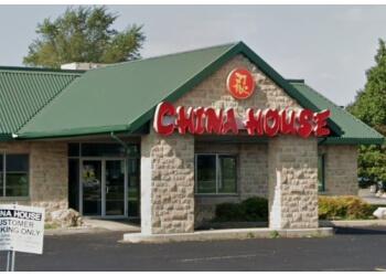 Cambridge chinese restaurant China House