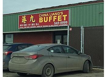 Regina chinese restaurant China Liang's Buffet
