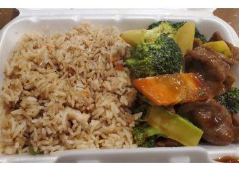 Milton chinese restaurant China Star