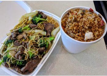 Thunder Bay chinese restaurant Chinese Express