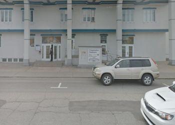 Shawinigan funeral home Coopérative Funéraire de la Mauricie