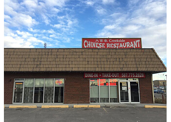 Airdrie chinese restaurant Creekside Chinese Restaurant