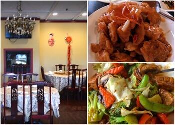 Chinese Food Bowen Road Nanaimo