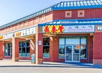 Markham chinese restaurant Ding Tai Fung