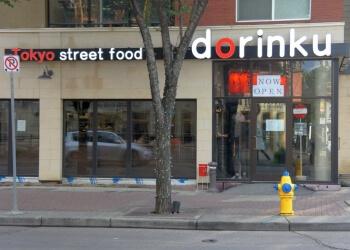 Edmonton japanese restaurant Dorinku