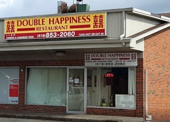 Halton Hills chinese restaurant Double Happiness Restaurant