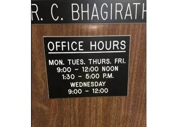 Niagara Falls pediatrician Dr. Chander Bhagirath, MD