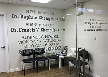Richmond optometrist Dr. Francis Y. Cheng, OD
