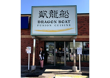Richmond Hill chinese restaurant Dragon Boat Fusion Cuisine