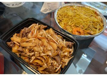 Oakville chinese restaurant Dragon House