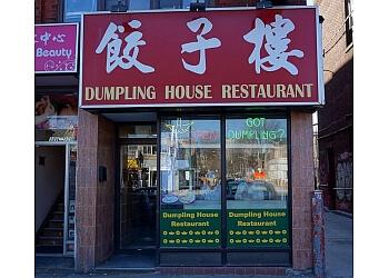 Toronto chinese restaurant Dumpling House Restaurant