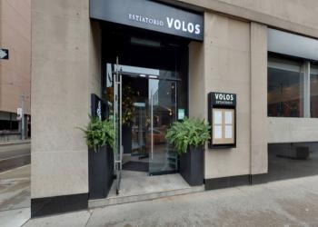 Toronto mediterranean restaurant Estiatorio VOLOS
