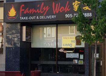 Oshawa chinese restaurant FAMILY WOK