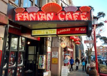 Victoria chinese restaurant Fan Tan Cafe