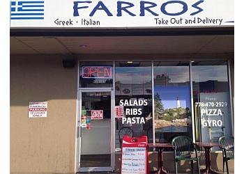Kamloops mediterranean restaurant Farros