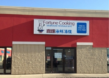 Winnipeg chinese restaurant Fortune Cooking
