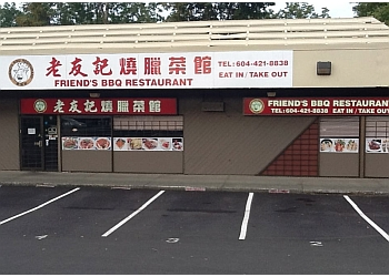 Burnaby bbq restaurant Friend's BBQ Restaurant