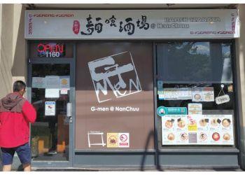 Richmond japanese restaurant GMen Ramen Shop