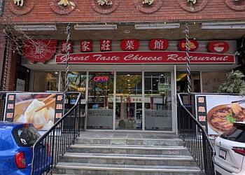 Calgary chinese restaurant GREAT TASTE chinese RESTAURANT