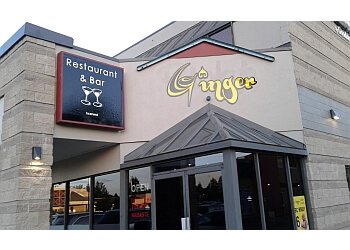 Richmond indian restaurant Ginger Indian Cuisine