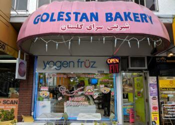 North Vancouver cake Golestan Bakery
