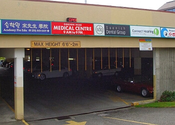 Victoria urgent care clinic Gordon Head Treatment Centre